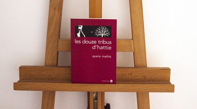 «Les douze tribus d'Hattie»