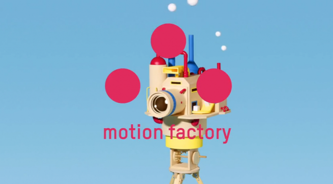 « Motion factory » à la Gaité Lyrique